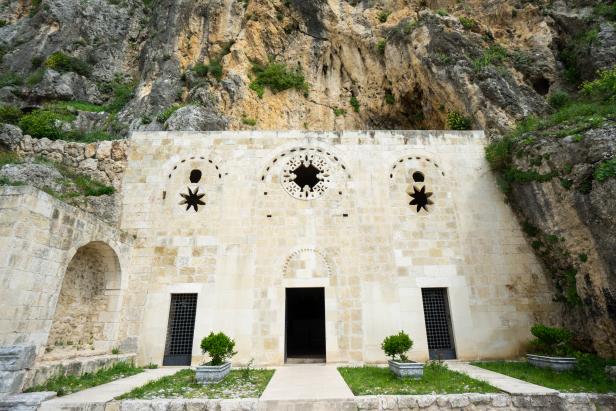Antakya St Peter