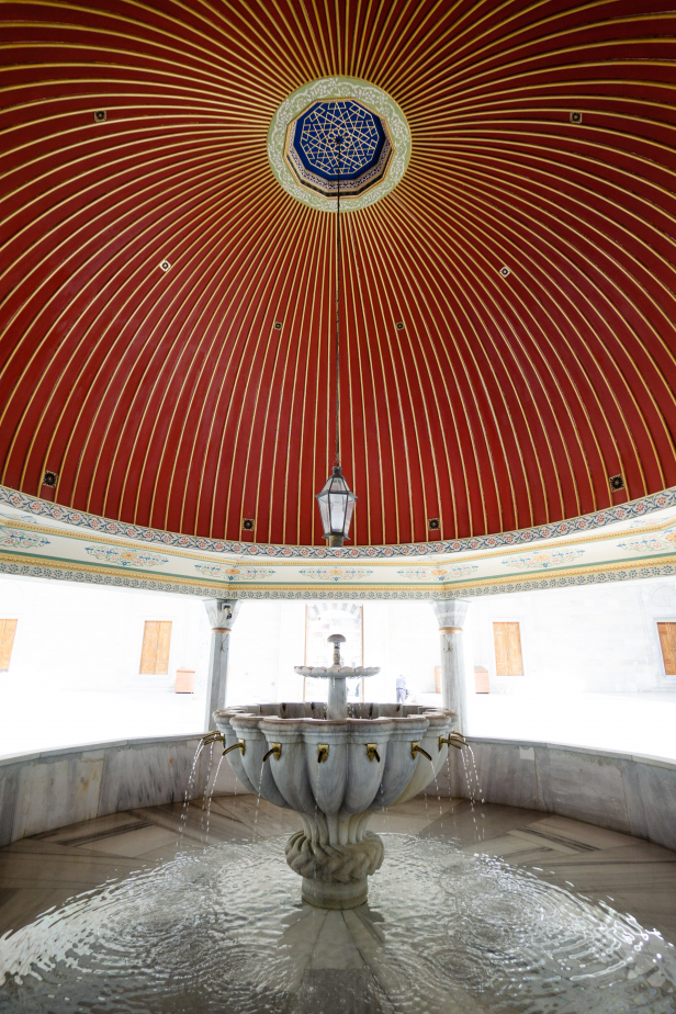Fatih Mosque Fountain