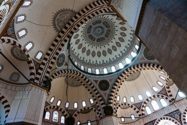 Şeyhzade Mosque Domes
