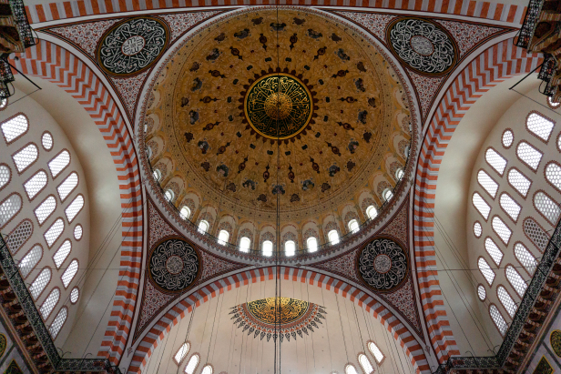 Süleymaniye Dome