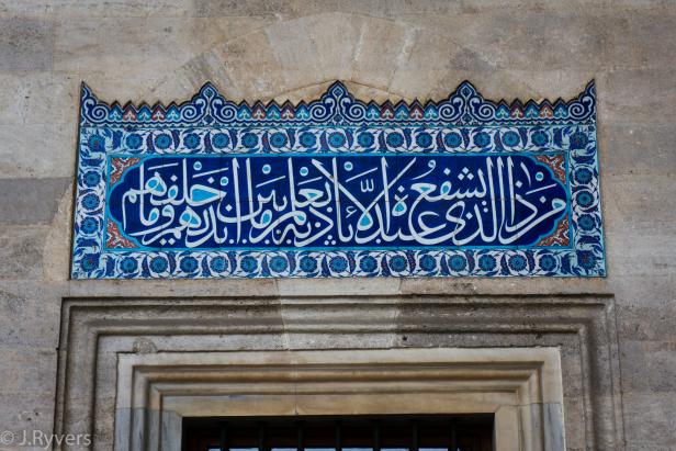 Süleymaniye Camii Tiles