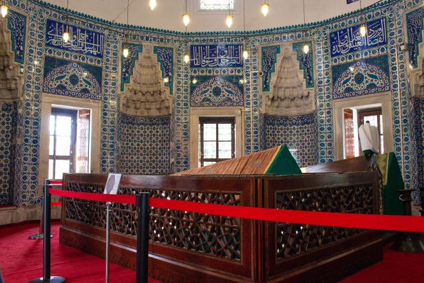 Süleymaniye Mausoleum