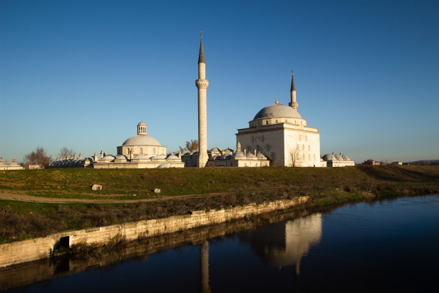 II Beyazid Complex Edirne