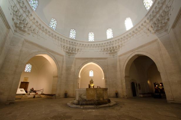 Edirne Şifahane Museum 2 Beyazit Complex