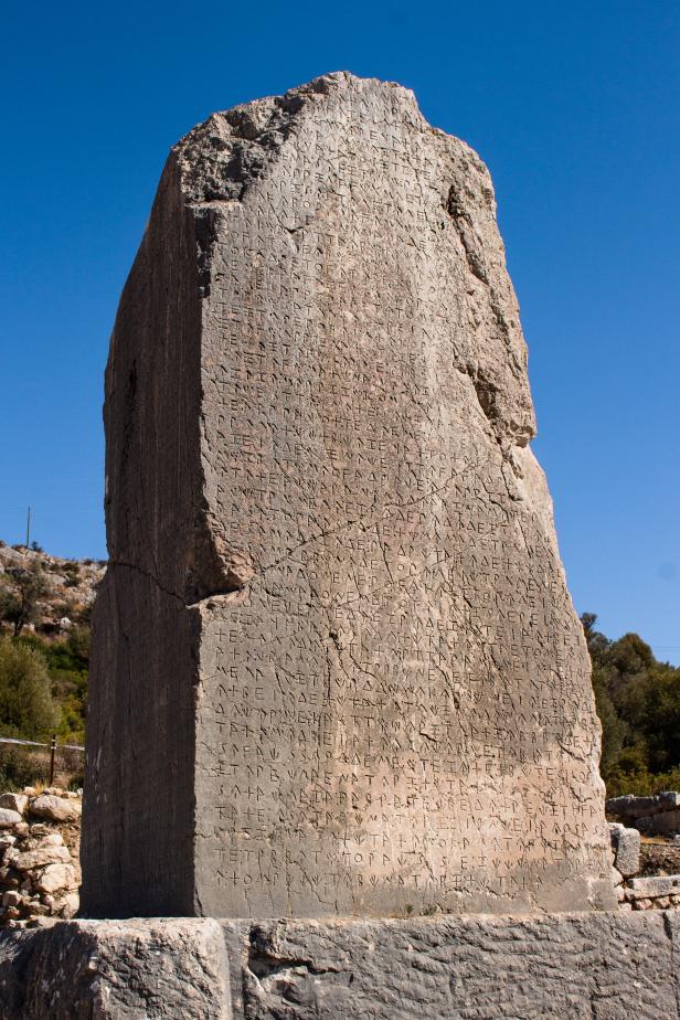 UNESCO Xanthos Letoon Stele