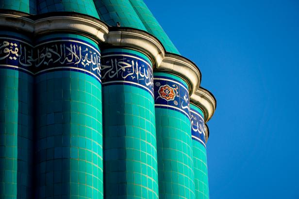 Konya Mevlana Rumi Mausoleum