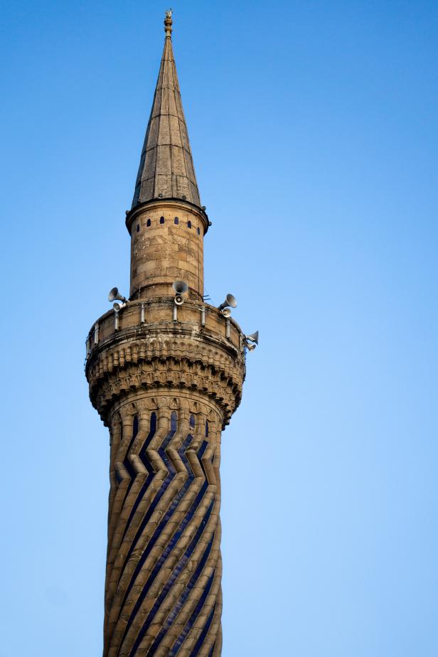 Afyon Imaret Mosque