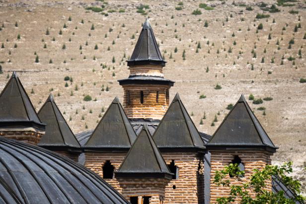 Seyitgazi Eskişehir